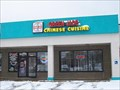 Image for Green Jade Chinese Cuisine - Depew, NY