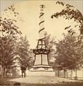 Image for Gardiner Common Monument - Gardiner, ME
