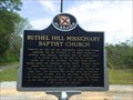 Image for Bethel Hill Missionary Baptist Church - McKinley, AL