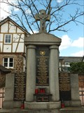 Image for War memorial in Hilberath - NRW / Germany