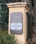 Image for Chinese Christian Cemetery - Daly City, CA