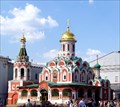 Image for Kazan Cathedral - Moscow, Russia