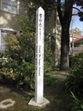 Image for International House Peace Pole - San Jose, CA