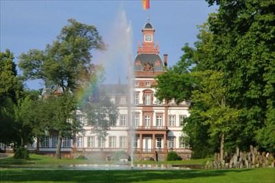 Schloss Philippsruhe — Hanau, Germany