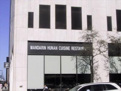 Mandarin hunan cuisine restaurant houston texas for 777 hunan cuisine