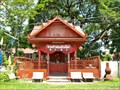 Image for Kaset-Wisai Lak Mueang—Kaset-Wisai, Thailand