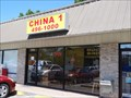 Image for China 1 Chinese Restaurant, E. Main St., Lake Butler, Florida