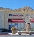 Image for Sakura Palm - Palm Desert, CA