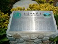 Image for Sister Cities- Temecula, CA & Nakayama, Japan