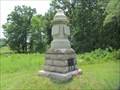 Image for 1st Pennsylvania Reserves (30th Infantry) Monument - Gettysburg National Military Park Historic District - Gettysburg, PA