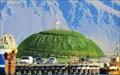 Image for Þúfa by Ólöf Nordal - Reykjavik, Iceland
