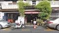 Image for Cafe Limau-limau—Melaka City, Malaysia.