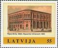 Image for Riga Stock Exchange - Riga, Latvia