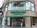 Image for #435 Starbucks in Japan - Shibuya Organ-zaka