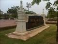 Image for Xayxetha park - Vientiene, Laos