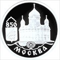 Image for Cathedral of Christ the Saviour - Moscow - Russia