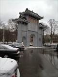 "Image for Toronto ""Zhong Hua Men"" Archway"
