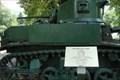 Image for M3/M5 Stuart Tank
