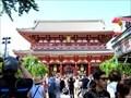 Image for Senso-ji - Tokyo, Japan