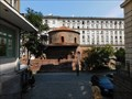 Image for St. George Rotunda - Sofia, Bulgaria