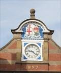 Image for Great Western Railway -- Windsor & Eton Station, Windsor, Berkshire, UK