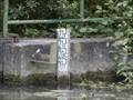 Image for Echelle de crue plan eau - Epannes, Nouvelle Aquitaine, France