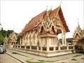 Image for Wat Sa Thong—Roi-Et Town, Roi-Et Province, Thailand.