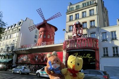 Moulin Rouge Windmill - Paris, France