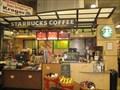 Image for Kroger #435 Starbucks - Athens, GA