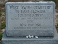 Image for FIRST -Jewish Cemetery in East Florida - Jacksonville, Florida