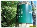 Image for UTM WGS84 - X:0713 600 Y:4862 010 - Saint Joseph - Reillanne, France