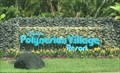 Image for Disney's Polynesian Village Resort Fountain - Lake Buena Vista, FL