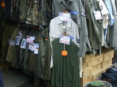 Nakata Shoten in AmeYoko - Tokyo, JAPAN - Military Surplus