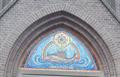 Image for Mozaiek deur St Franciscus Xaveriuskerk - Enkhuizen, the Netherlands