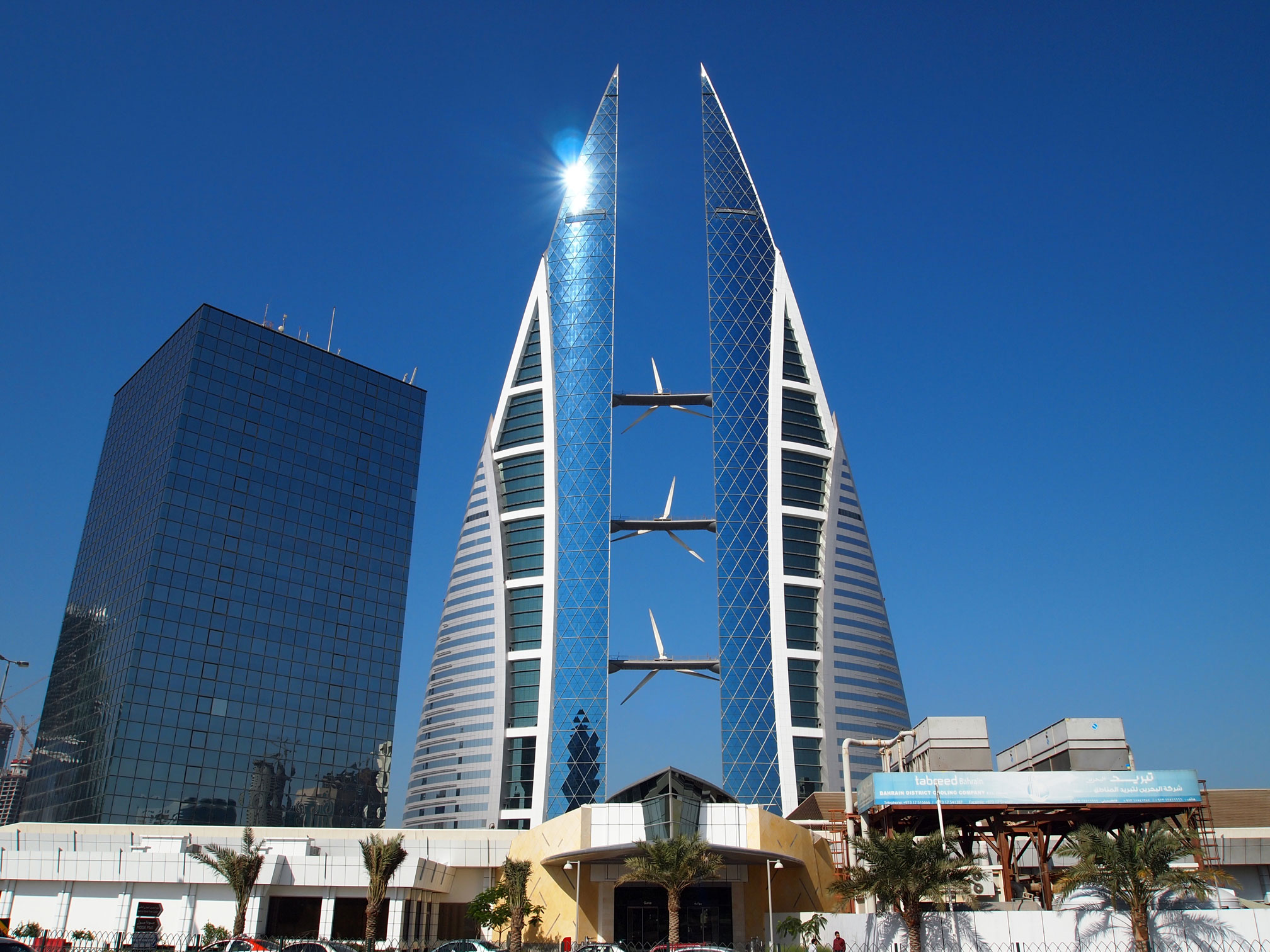 Image result for Bahrain World Trade Center, Bahrain