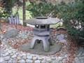 Image for Japonská zahrada v plzenske zoo, PM, CZ, EU