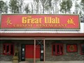 Image for The Great Wall Restaurant - Homewood, AL
