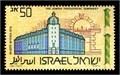 Image for Jewish Theological Seminary, New York City, NY