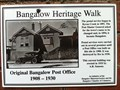 Image for Bangalow, NSW, 2479 (Former)