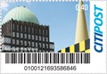 Image for Anzeiger Hochhaus - Hannover, Germany, NI