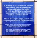 Image for Old Palace School Bombing - St Leonard's Street, London, UK