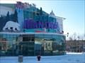 Image for TIC - The Forks - Winnipeg MB