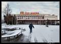 Image for CEZ (Rainbow) Arena - Pardubice, Czech Republic