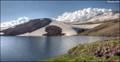 Image for Kari Lake / Kari lich - Mt. Aragats (Aragatsotn province, Armenia)