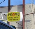Image for JR Rice Bakery - Hayward, CA