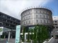 Image for Klinikum Kassel, HE, Germany