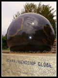 Image for German Friendship Globe — West Vancouver, BC