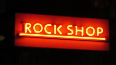 Hard Rock Cafe - Neon - Batu Ferringhi, Penang
