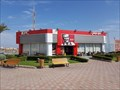 Image for KFC at Senzo Mall - Hurghada, Egypt