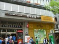 Image for Nanta Theater - Myeongdong  -  Seoul, Korea